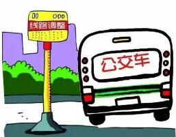 临沂解放路公交换乘中心即将试运营 K26路K117路可换乘