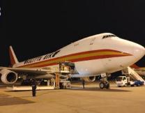青岛机场开通首条洲际货运航线 每周2班