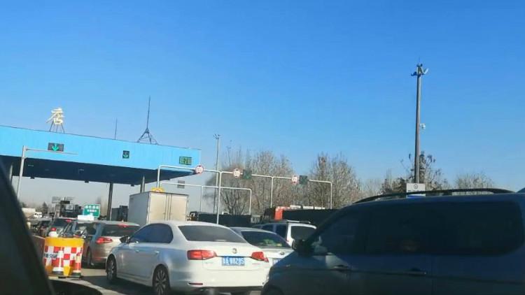 51秒丨元旦假期第一天就堵车?带你看济南高速路段通行情况
