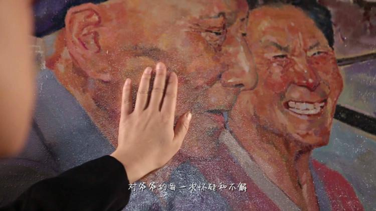 我的爷爷殷树山:入了党 就是要全心全意为人民服务一辈子
