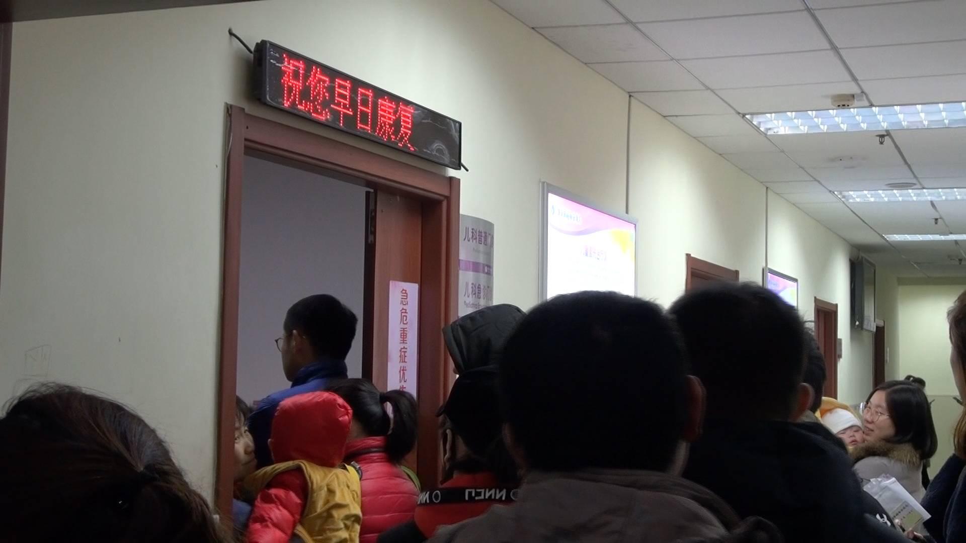 69秒丨济南各大医院儿科人满为患 孩子交叉感染现象突出