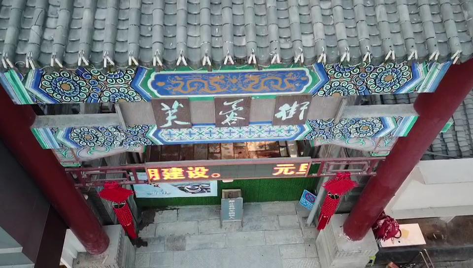 开街在即!24秒航拍视频带你看改造后的济南芙蓉街