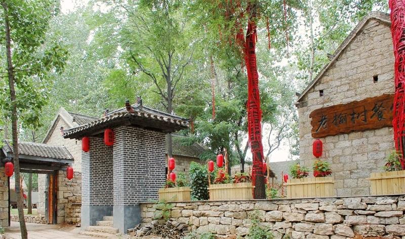 邹城上九山古村列入创建国家4A级景区名单