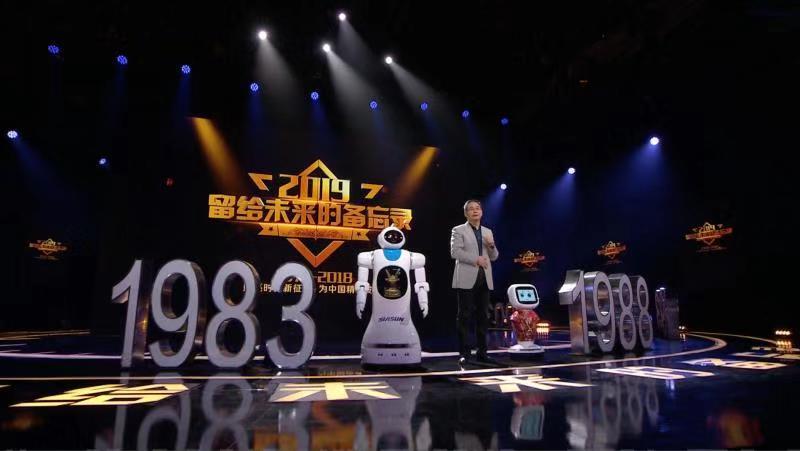 中国最大机器人公司掌舵者曲道奎:只创造不仿造,只引领不跟随丨留给未来的备忘录