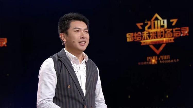 嘉瑞集团董事长徐瑞明:创业要有耐心恒心 更要有爱心丨留给未来的备忘录