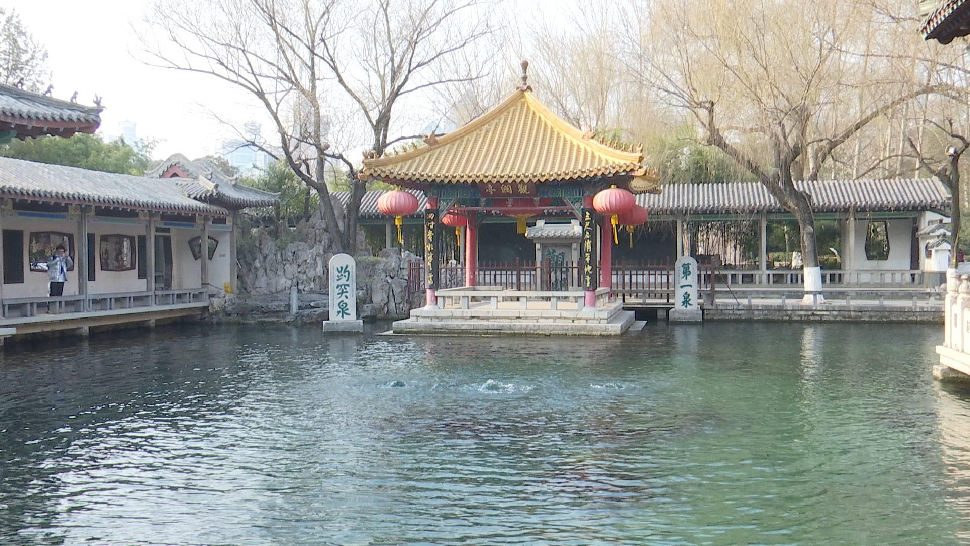 济南大明湖、趵突泉游客数量比去年同期减少2.32万人
