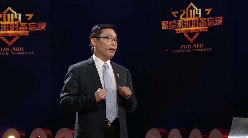 蛟龙号项目负责人刘峰:从难以望其项背到走到深海舞台中央丨留给未来的备忘录