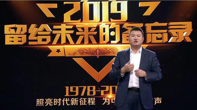 餐饮传奇王传启:在深圳中午一餐有15万人吃我的饭丨留给未来的备忘录