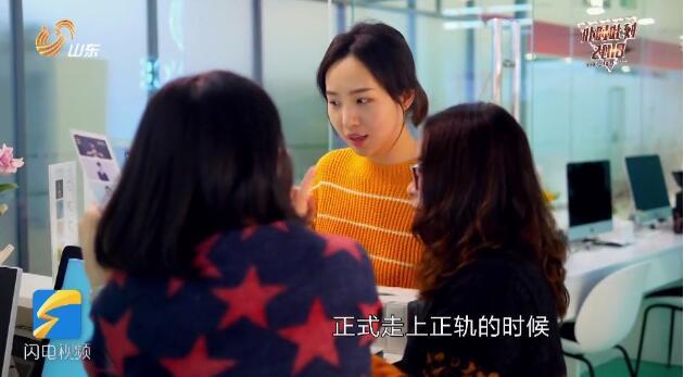 90后创业女孩陈艳的2018:爱情事业双丰收丨此时此刻