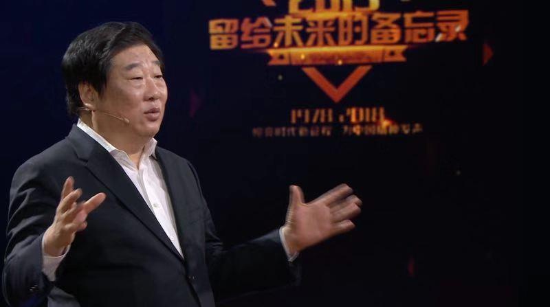 """谭旭光揭秘20年""""潍柴奇迹"""":别人不敢干的我干了丨留给未来的备忘录"""