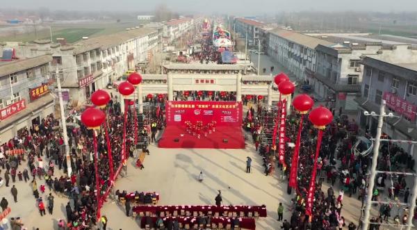 39秒|真贴地气! 菏泽白浮图镇农民文化艺术节开幕