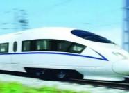 1月5日起,威海将开通至运城北的高速列车