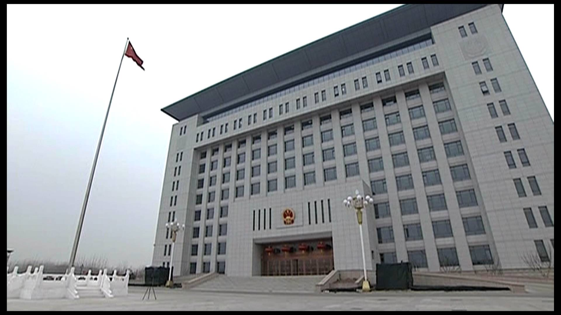淄博:涉恶案件集中宣判 打响扫黑除恶专项斗争冬季攻坚战
