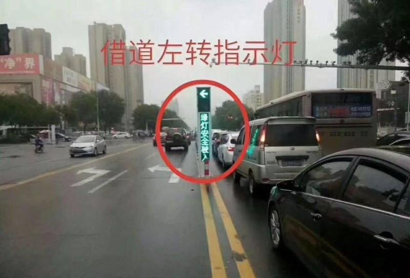 聊城城区将实施32处借道左转改造 新增礼让行人抓拍8处