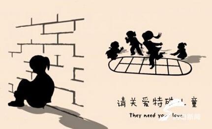 广饶县民政局采取儿童儿童,扎实救助招聘困境措施小学精准关爱开展留守赤湾有力图片
