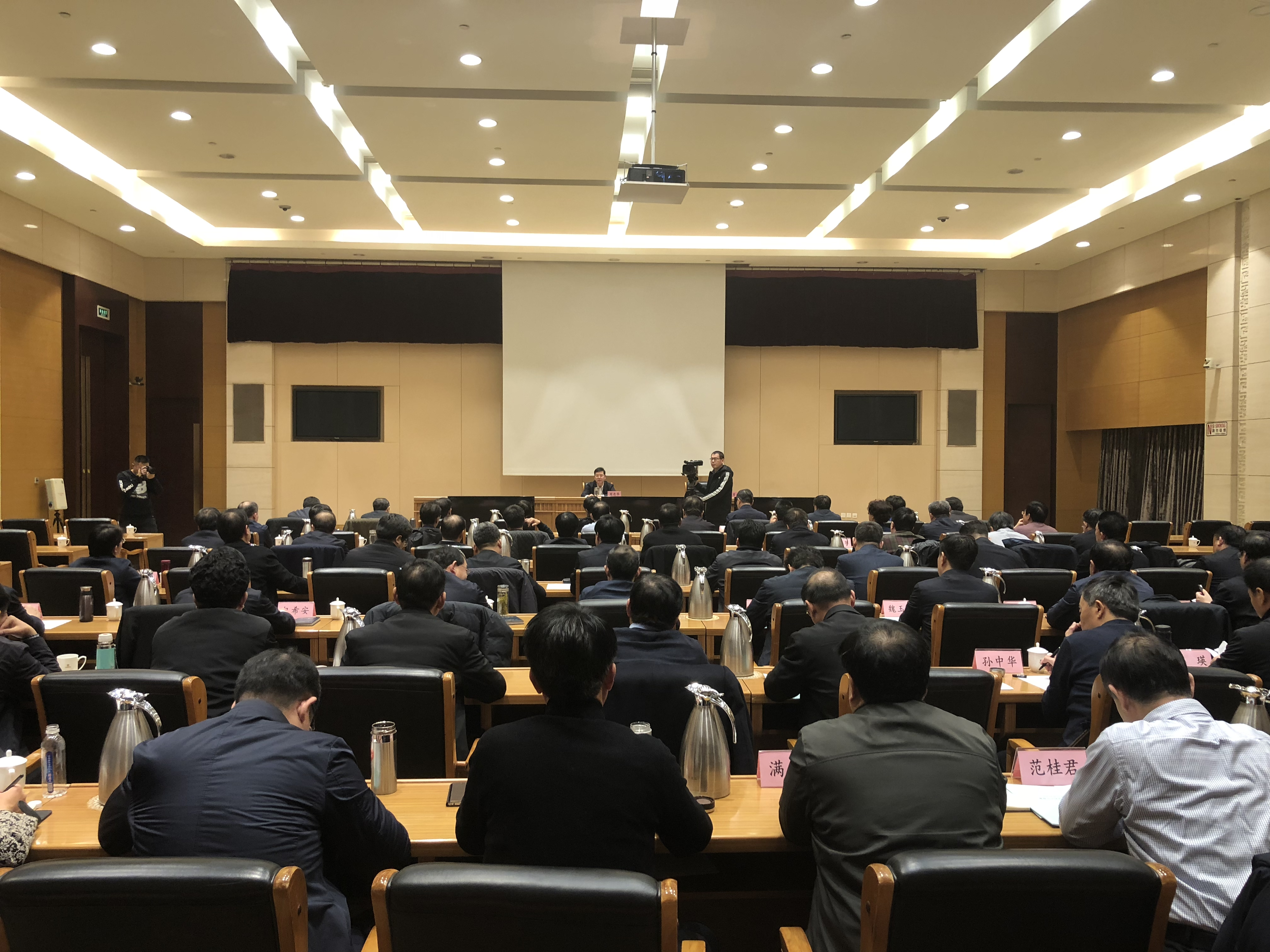 淄博市经济社会发展现场观摩点评会召开