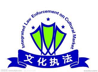 2018年潍坊文化执法立案调查、办结案件、移交案件数量均居全省第一