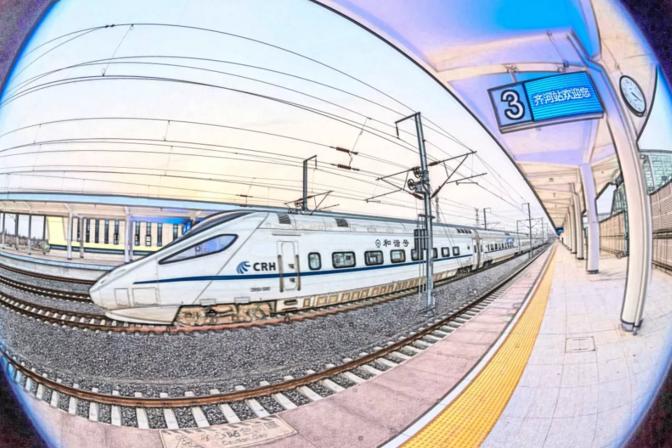 石济高铁齐河站1月5日正式启用 齐河迈入高铁时代