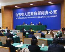 山东出台扶持资金担保贷款措施 鼓励创业带动就业