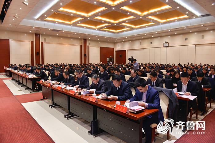 2019年经济工作会议_2019年经济工作会议召开