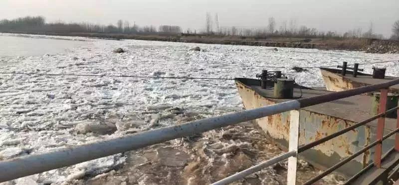 紧急提醒!因冰凌影响 邹平台子镇至大年陈镇浮桥无法通行