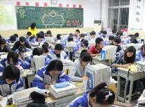 淄博发布意见要求各小区300米内要有幼儿园500米内有小学