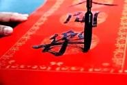"""领对联、学书法 潍坊市民可别错过这份""""新春大礼包"""""""