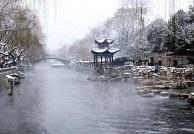 新一轮冷空气在路上!下周山东济南烟台等地将迎小雪天气