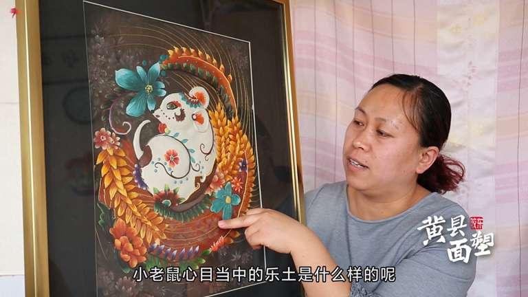 不忍黄县面塑失魂 烟台艺人张燕用创新捏活面塑