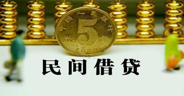 聊城:男子借款60万没打欠条想赖账 法院依法判还
