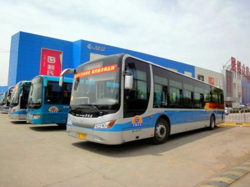 五折优惠、末班准时、公交+共享单车… 济南又一波公交福利来袭