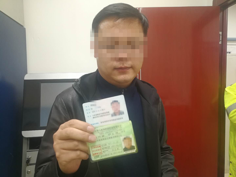 青岛一男子醉驾被吊销证件 不知悔改网购驾照被查获