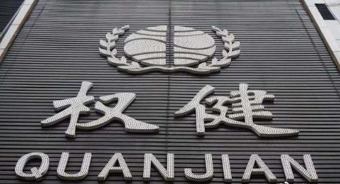 中国铁路济南局终止权健动车组冠名并全部撤除