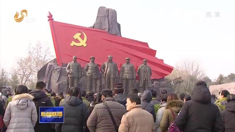 """泰安添""""红色地标""""!首个党建主题公园建成启用"""