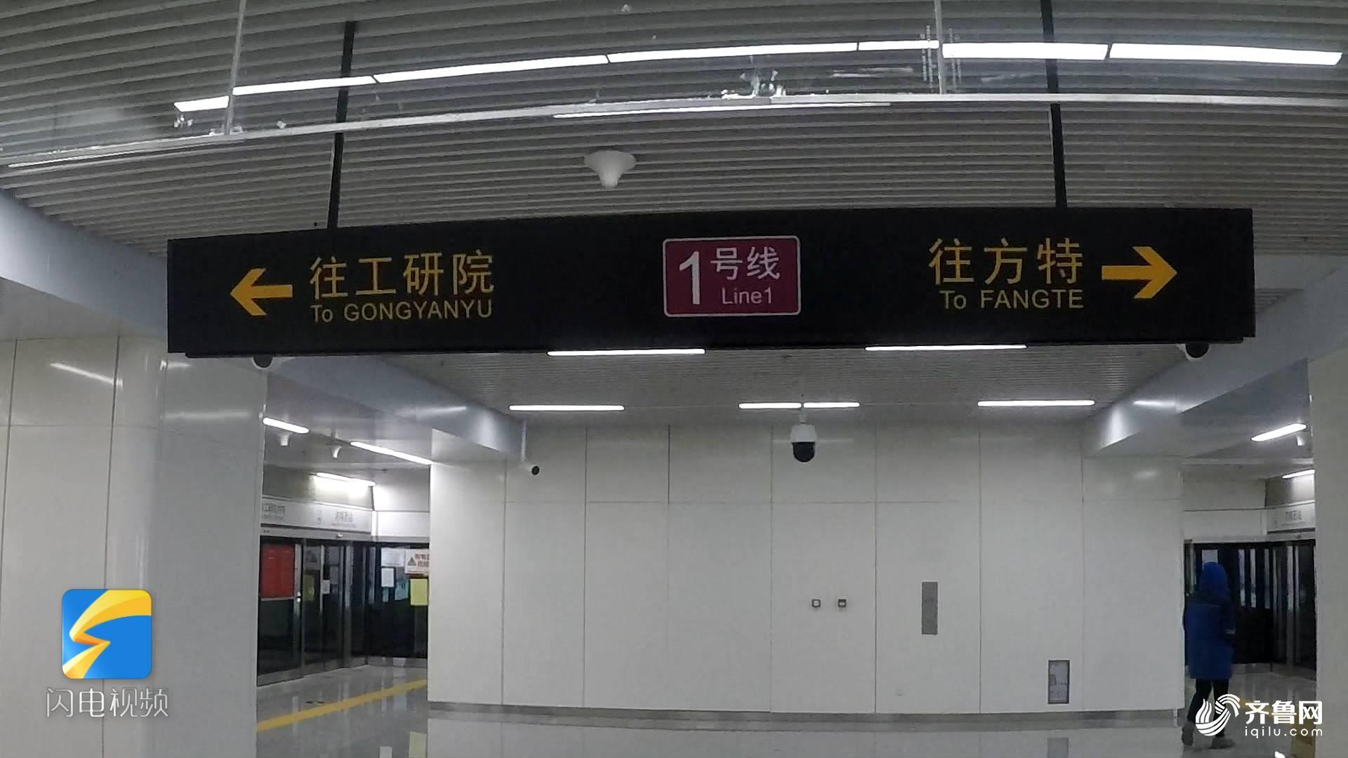 jingzhen.JPG