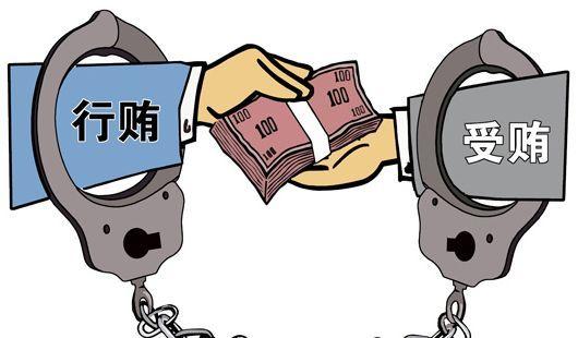 收受29名危房改造申请户贿赂 阳谷县一乡镇干部被判刑