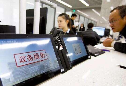 全国超400城政务服务搬上支付宝 扫码乘公交济南最受欢迎