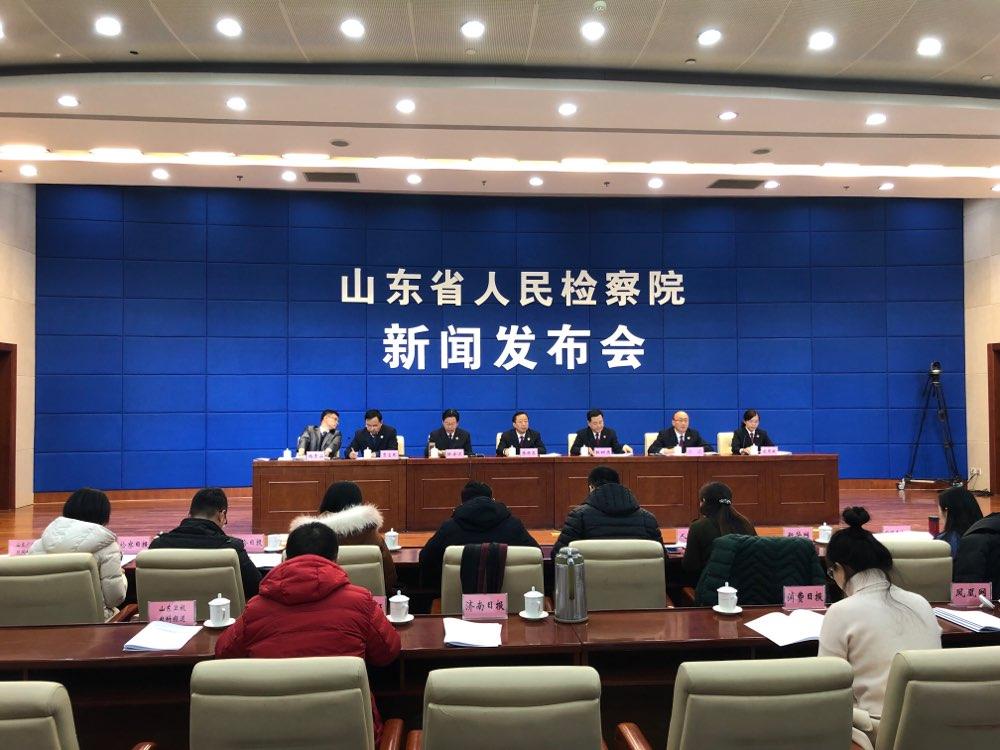 山东省检察院通报8起服务保障民营经济高质量发展典型案例