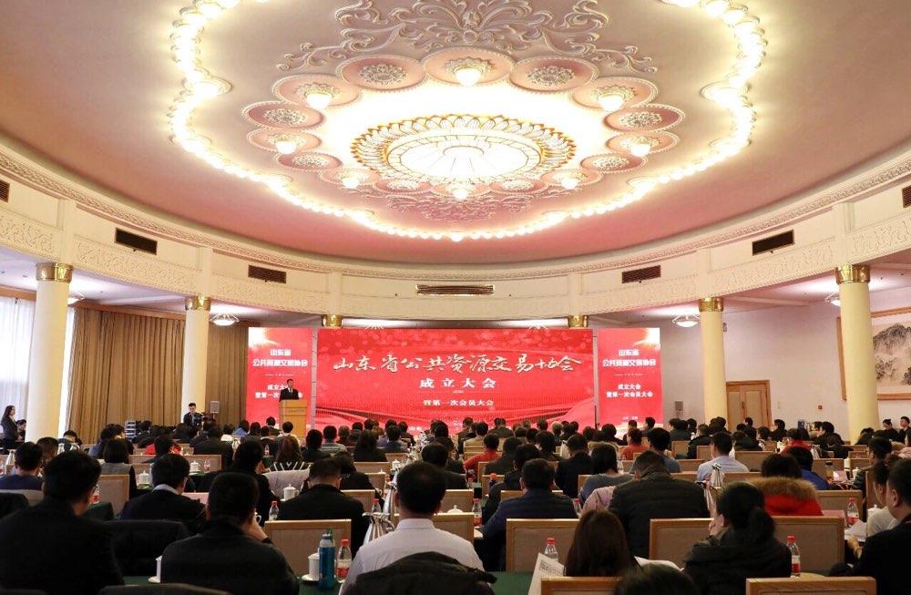 9家单位发起 山东省公共资源交易协会正式成立