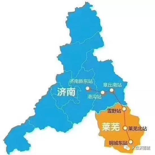 济南莱芜区划调整:做大做强省会 打造全省区域发展重要增长极
