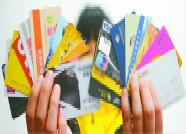 预付式消费存风险!诸城市市场监管局、消协发布消费警示