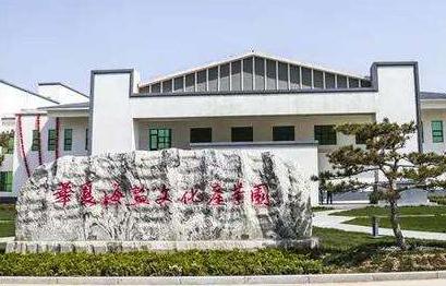 无棣县新增2家国家AAA级旅游区