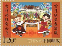 新春将至 方寸贺喜 《拜年》特种邮票今日发行