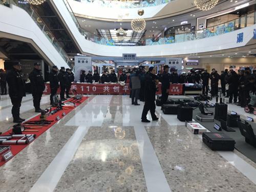110宣传日丨滨州公安开展警民牵手宣传活动 这些情况下可打110