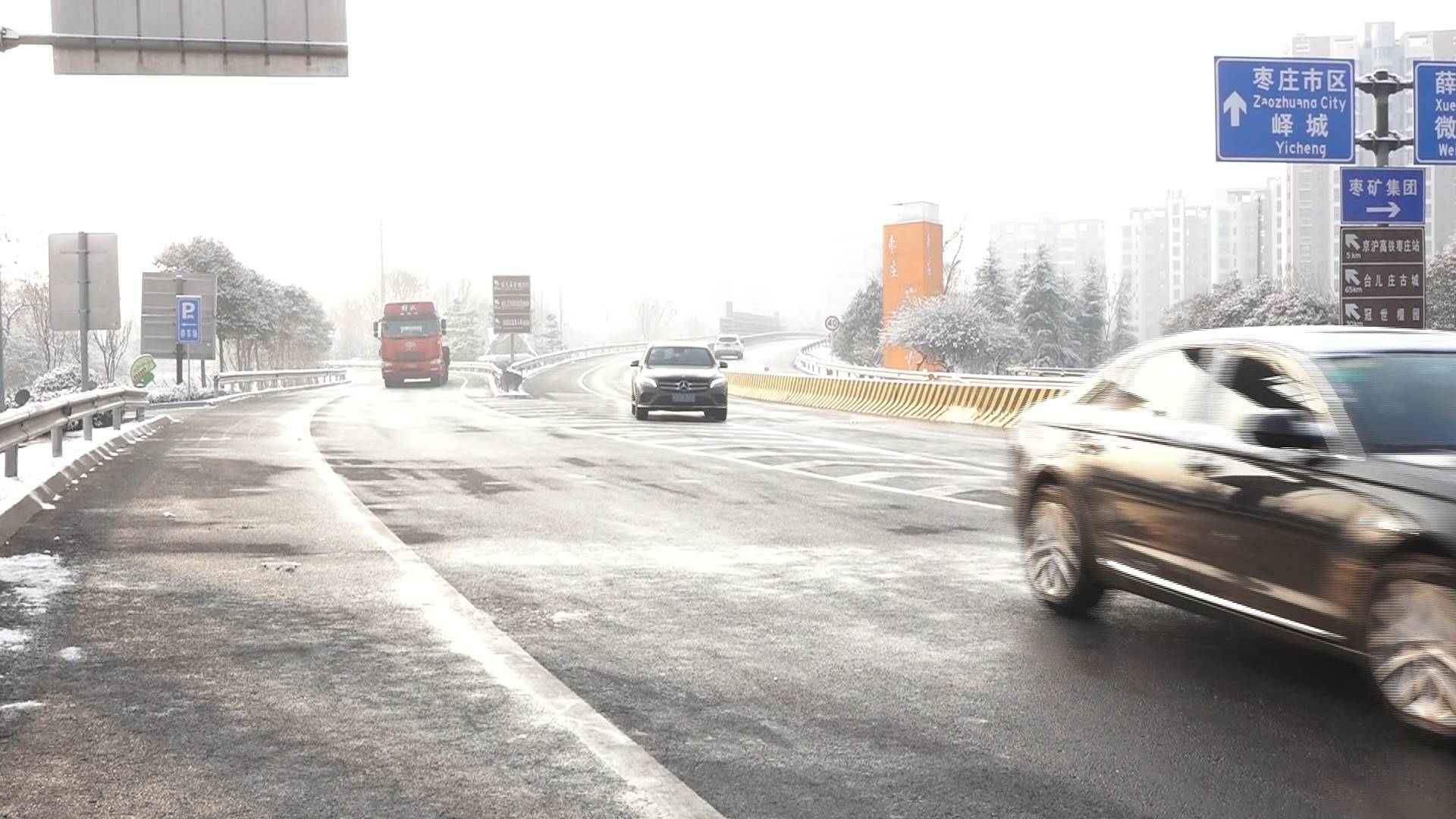海丽气象吧丨山东多地降雪引发事故 济南近期无雪