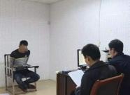 非法拘禁他人达50小时 寿光这四名男子被判有期徒刑