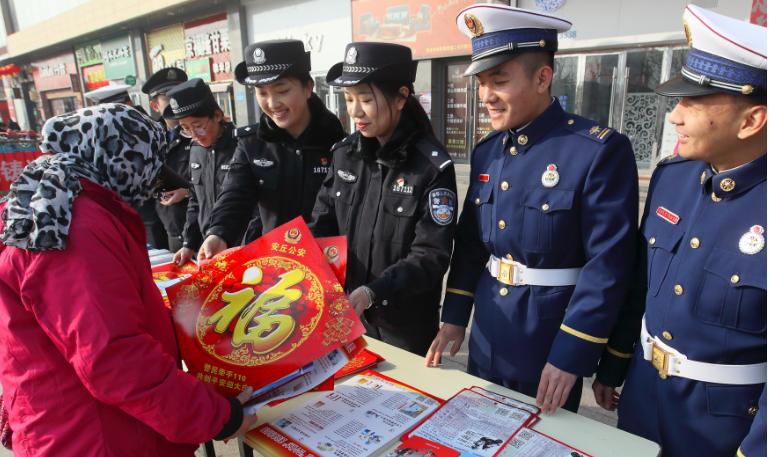 """110宣传日 安丘公安民警走上街头送""""福""""送平安"""