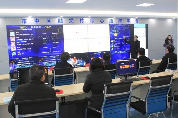 枣庄市中区融媒体中心在全市率先揭牌