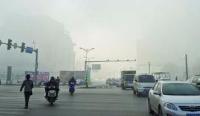淄博发布重污染天气橙色预警 启动Ⅱ级应急响应