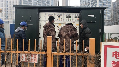 35秒|有人被困电梯!济南城区南部2小区突发停电